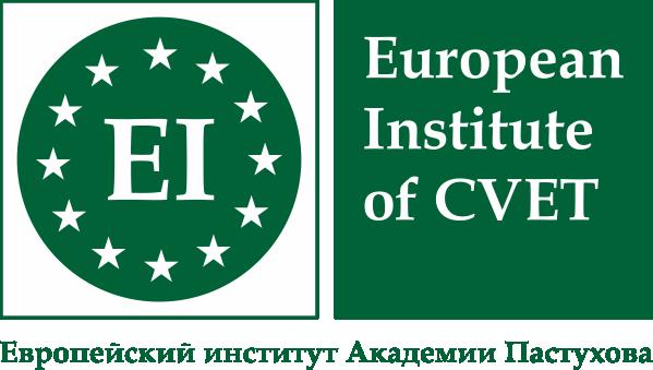 Европейский институт