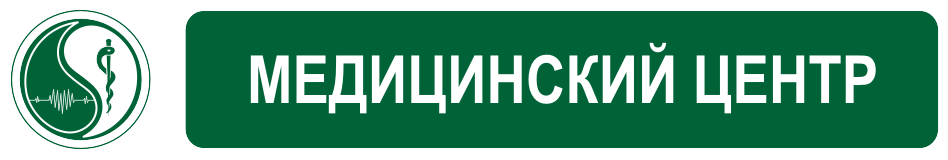 Медицинский центр Академии