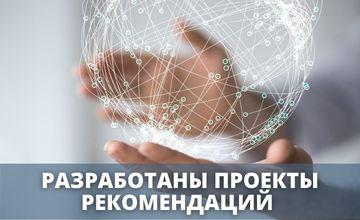 На Пастуховских чтениях-2021 пройдет обсуждение проектов рекомендаций по организации смешанного обучения и управлению удаленной работой