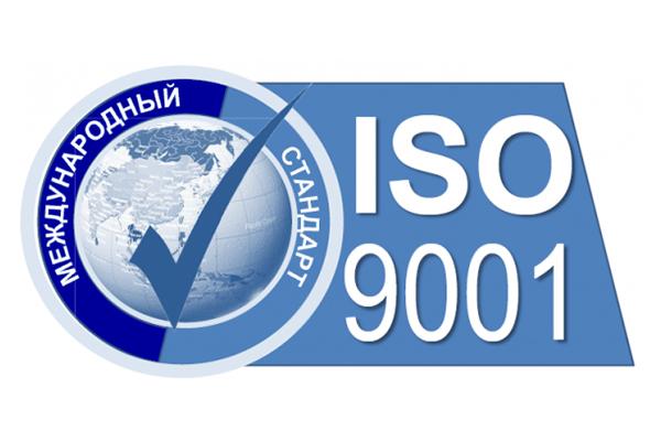 ISO-9001-%D0%A1%D0%9C%D0%9A.jpg