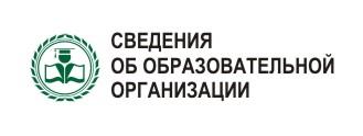 main_information