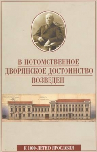 heritage_book2