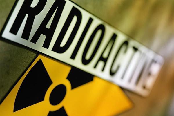 радиационный контроль обучение