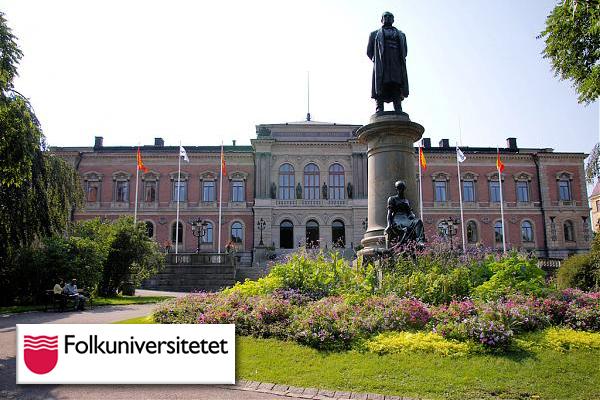 Фолькуниверситет, г.Упсала, Швеция
